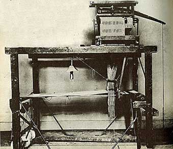 Jacquard Loom Picture